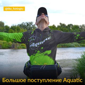 Долгожданный приход продукции Aquatic