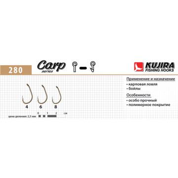 Крючки Kujira Carp 280 OL № 4 (5 шт.) зеленый
